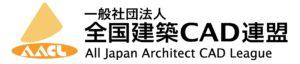 建築CAD検定試験