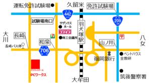 PCワークス地図